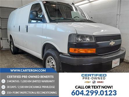 2020 Chevrolet Express 2500 Work Van (Stk: P9-63630) in Burnaby - Image 1 of 23