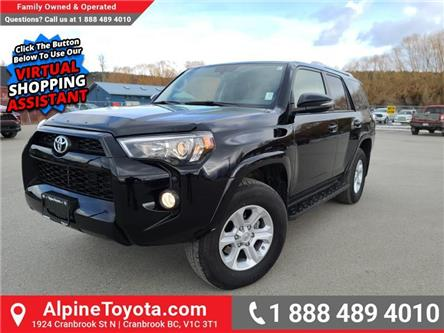 2018 Toyota 4Runner SR5 (Stk: X256897C) in Cranbrook - Image 1 of 27