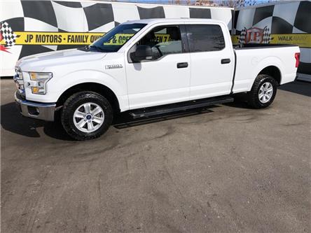 2016 Ford F-150 XLT (Stk: 50600) in Burlington - Image 1 of 22