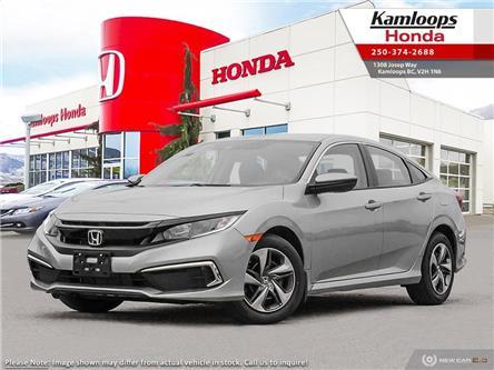 2021 Honda Civic LX (Stk: N15231) in Kamloops - Image 1 of 23