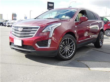 2017 Cadillac XT5 Luxury (Stk: X31681) in Langley City - Image 1 of 30