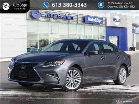 2017 Lexus ES 350 Base (Stk: A0527) in Ottawa - Image 1 of 27