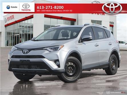 2016 Toyota RAV4  (Stk: M3030) in Ottawa - Image 1 of 28