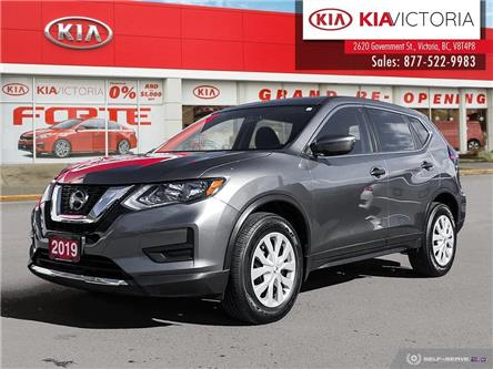 2019 Nissan Rogue S (Stk: ST21-113A) in Victoria - Image 1 of 25