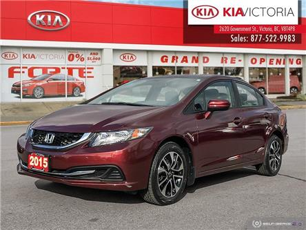 2015 Honda Civic EX (Stk: A1783) in Victoria - Image 1 of 24