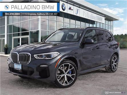 2019 BMW X5 xDrive40i (Stk: U0250) in Sudbury - Image 1 of 34