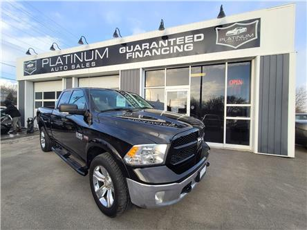 2017 RAM 1500 SLT (Stk: 616361) in Kingston - Image 1 of 10