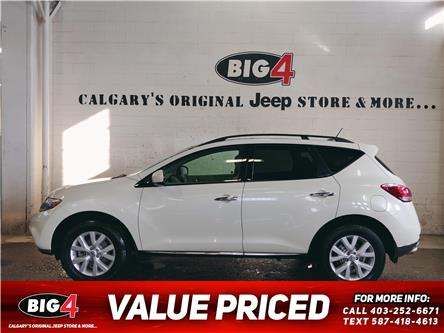 2011 Nissan Murano S (Stk: 21J112A) in Calgary - Image 1 of 14