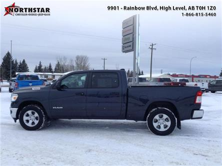 2021 RAM 1500 Tradesman (Stk: UT014) in  - Image 1 of 6