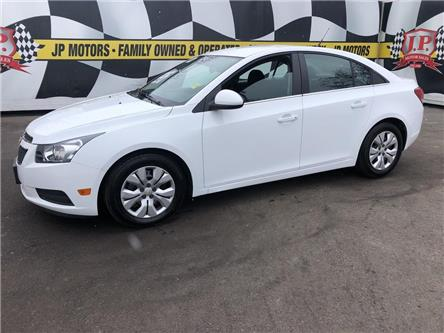 2013 Chevrolet Cruze LT Turbo (Stk: 50404) in Burlington - Image 1 of 21