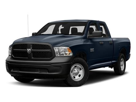 2016 RAM 1500 ST (Stk: 21J047B) in Kingston - Image 1 of 3