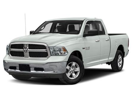 2017 RAM 1500 SLT (Stk: 2111271) in Thunder Bay - Image 1 of 9