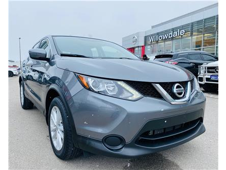2017 Nissan Qashqai S (Stk: C35762) in Thornhill - Image 1 of 20