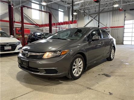 2012 Honda Civic EX (Stk: 21-046AB) in Stouffville - Image 1 of 14