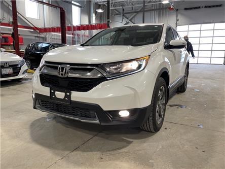 2019 Honda CR-V EX-L (Stk: OP-336) in Stouffville - Image 1 of 15