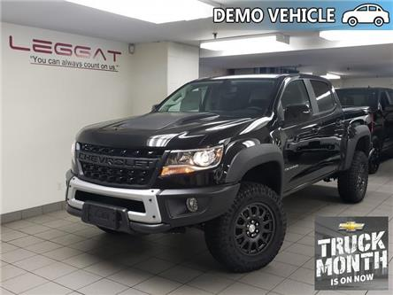 2021 Chevrolet Colorado ZR2 (Stk: 217511) in Burlington - Image 1 of 21