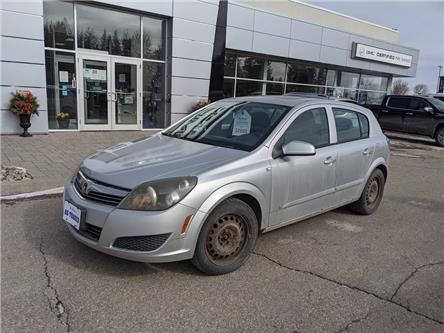 2008 Saturn Astra XE (Stk: B10291) in Orangeville - Image 1 of 17