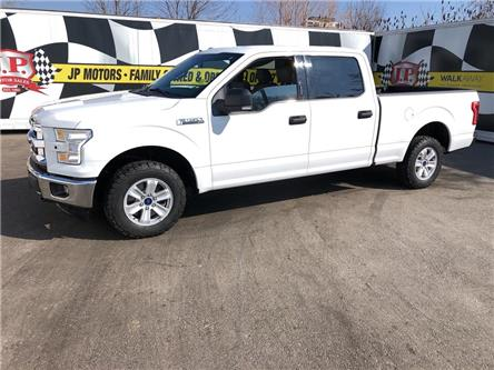 2017 Ford F-150 XLT (Stk: 50601) in Burlington - Image 1 of 21