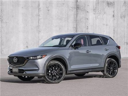 2021 Mazda CX-5 Kuro Edition (Stk: 124561) in Dartmouth - Image 1 of 23