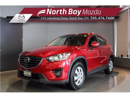 2016 Mazda CX-5 GS (Stk: 21121A) in Sudbury - Image 1 of 21