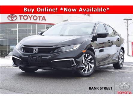 2020 Honda Civic EX (Stk: 28315A) in Ottawa - Image 1 of 26