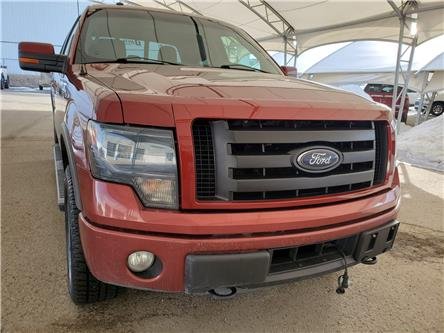 2014 Ford F-150 FX4 (Stk: 189334) in AIRDRIE - Image 1 of 31
