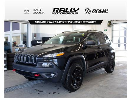 2016 Jeep Cherokee Trailhawk (Stk: V1503) in Prince Albert - Image 1 of 16