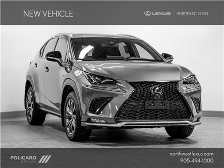 2021 Lexus NX 300 Base (Stk: 238131) in Brampton - Image 1 of 29