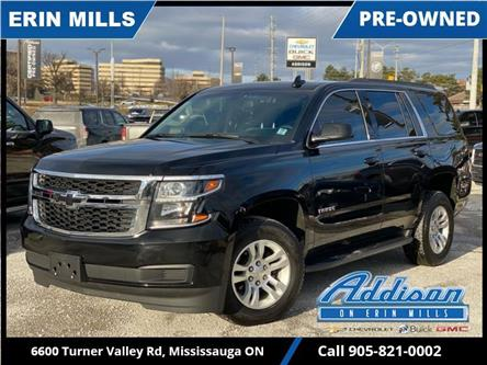2019 Chevrolet Tahoe LS (Stk: UM04098) in Mississauga - Image 1 of 20