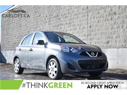 2019 Nissan Micra S (Stk: B6590A) in Kingston - Image 1 of 22
