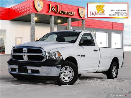 2016 RAM 1500 ST (Stk: J21006) in Brandon - Image 1 of 24