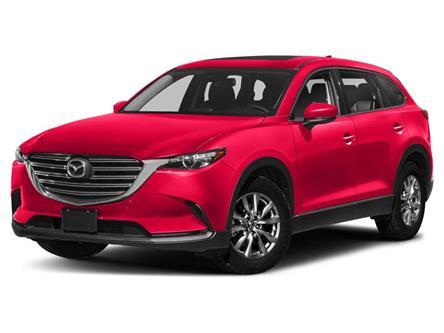 2018 Mazda CX-9 GS-L (Stk: M3118) in Dartmouth - Image 1 of 9