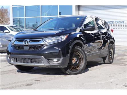 2017 Honda CR-V EX (Stk: P19517) in Ottawa - Image 1 of 24