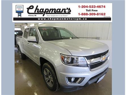 2015 Chevrolet Colorado LT (Stk: M-013A) in KILLARNEY - Image 1 of 34