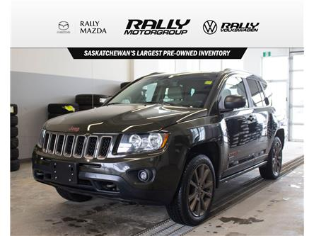 2017 Jeep Compass Sport/North (Stk: V1493) in Prince Albert - Image 1 of 15