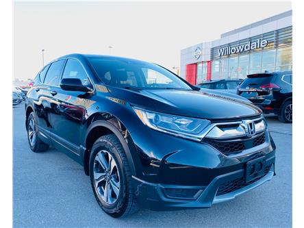 2017 Honda CR-V LX (Stk: N1340B) in Thornhill - Image 1 of 22