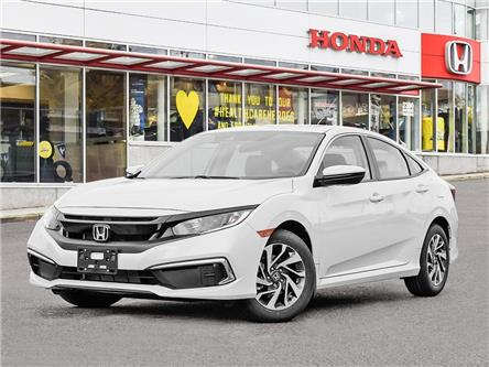 2021 Honda Civic EX (Stk: 3M94450) in Vancouver - Image 1 of 23