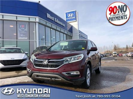 2016 Honda CR-V SE (Stk: E5536) in Edmonton - Image 1 of 19