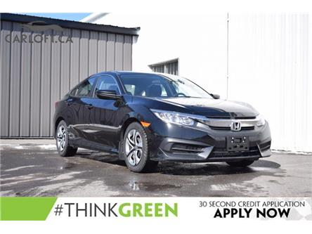 2018 Honda Civic LX (Stk: UCP2185A) in Kingston - Image 1 of 20