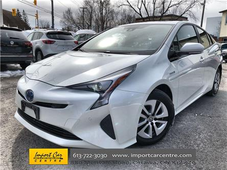2017 Toyota Prius Technology (Stk: 029496) in Ottawa - Image 1 of 26