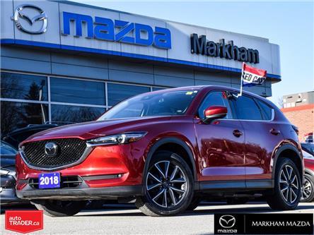 2018 Mazda CX-5 GT (Stk: P2052) in Markham - Image 1 of 30