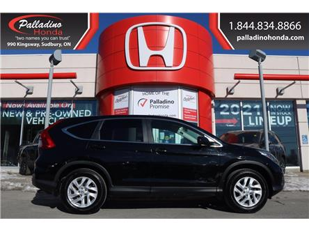 2015 Honda CR-V SE (Stk: 22961A) in Sudbury - Image 1 of 34