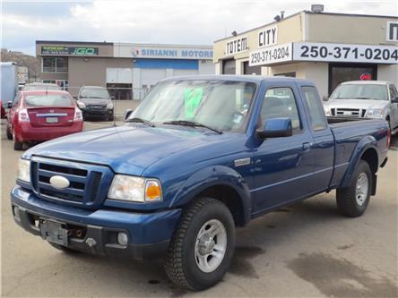2007 Ford Ranger Sport (Stk: ) in Kamloops - Image 1 of 13