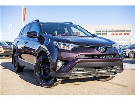 2017 Toyota RAV4  (Stk: 41168A) in Saskatoon - Image 1 of 12