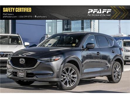 2019 Mazda CX-5 Signature (Stk: SU0312) in Guelph - Image 1 of 22