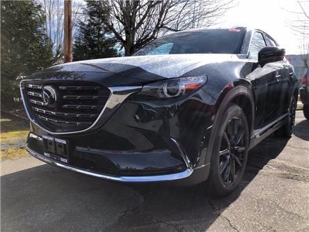2021 Mazda CX-9  (Stk: 453979) in Surrey - Image 1 of 5