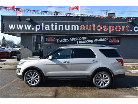 2017 Ford Explorer Limited (Stk: PP913) in Saskatoon - Image 1 of 29