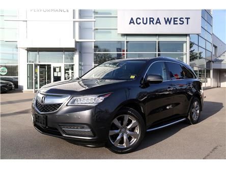 2014 Acura MDX Elite Package (Stk: 7377B) in London - Image 1 of 24