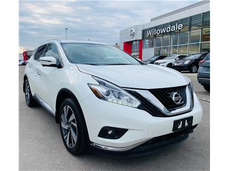 2018 Nissan Murano Platinum (Stk: N1656A) in Thornhill - Image 1 of 22