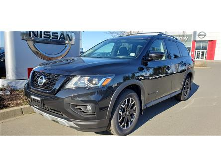 2020 Nissan Pathfinder SL Premium (Stk: P2017) in Courtenay - Image 1 of 8